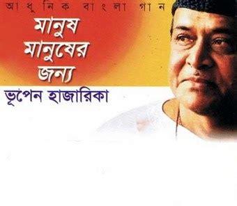 Amar Maa Essay Bangla